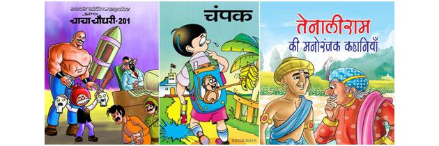 indian-comics